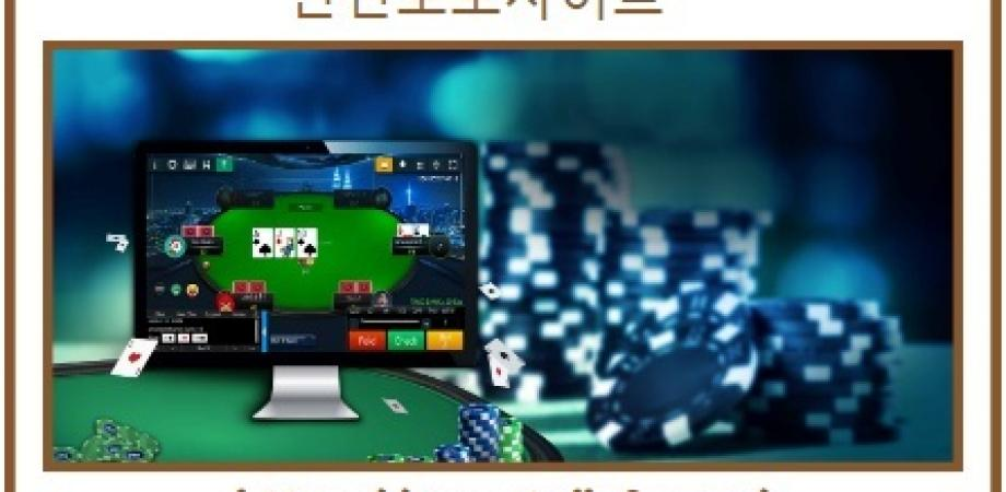 Reasons People Snort About Your Online Gambling
